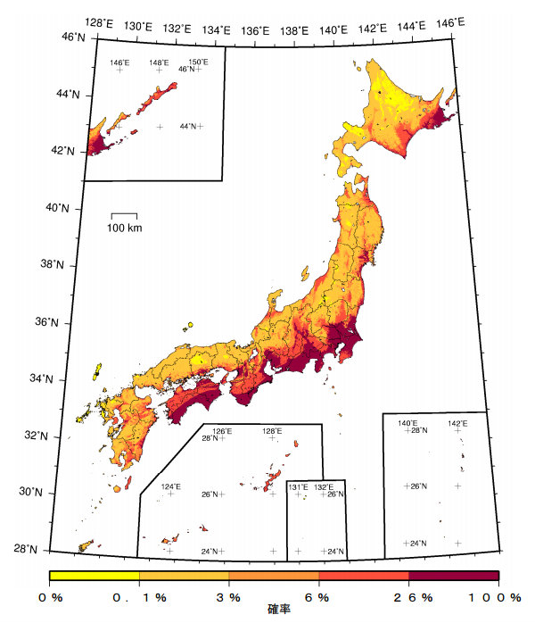 30年間地震確率