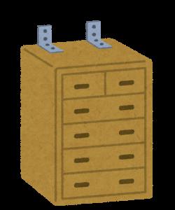家具,転倒防止,耐震器具固定